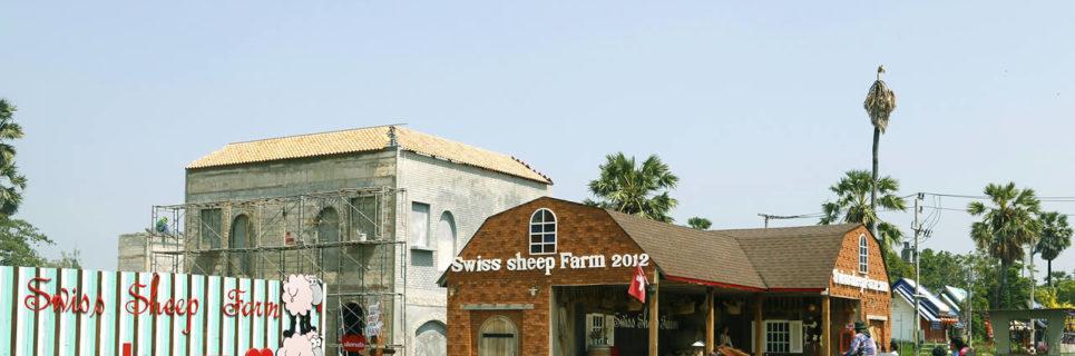 Swiss Sheep Farm Cha Am